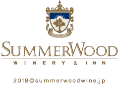 SUMMERWOOD WINERY & INN 2018©summerwood.jp